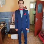 Lunca, 20, г.Штутгарт