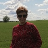 Елена, 50, г.Воронеж