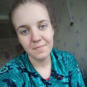 Оксана Карпова 21 год (Овен) Павлово