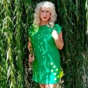 Ева 42 года (Дева) Смоленск