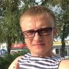 Александр, 33, г.Волгодонск