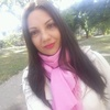Мари, 31, г.Кривой Рог