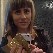 Галина ღ, 28, г.Балаково