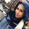 Julia, 31, г.Екатеринбург