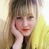 Кристина, 30, г.Усть-Каменогорск