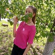 Ксения Белякова, 19, г.Россошь