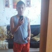 Stanislav, 23, г.Каргасок