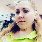 Кристина, 25, г.Уфа