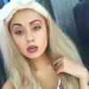 Стелла Нетова, 26, г.Симферополь