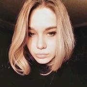 Маша, 19, г.Каменск-Шахтинский