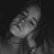 Ритольда, 16, г.Днепр