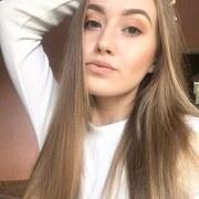Луиза, 19, г.Екатеринбург
