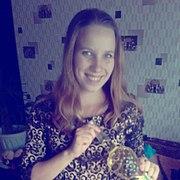 Оксана, 25, г.Анжеро-Судженск
