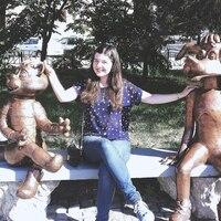 Элина, 22 года, Стрелец, Санкт-Петербург