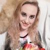 Настюша, 19, г.Ивано-Франковск