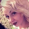 Ирина, 30, г.Нью-Йорк