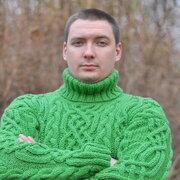 Sava 35 Львів