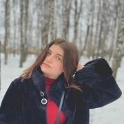 Рая, 20, г.Саранск