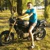 Александр, 32, г.Боровая