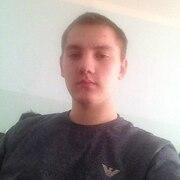 Валек, 22, г.Поронайск
