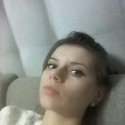 Наталья, 24, г.Трехгорный