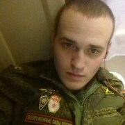 Данил, 23, г.Усть-Катав