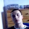 aleksandr, 37, г.Уотерфорд