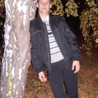 Виталий, 29 лет, Близнецы, Красноярск