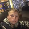 Александр, 22, г.Челябинск