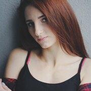 Елизавета, 25, г.Павловск