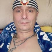 Маугли 50 Иркутск
