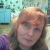Елена, 41, г.Чернушка