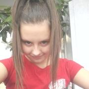 Софа, 16, г.Волгоград