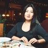 жанара, 32, г.Алматы́