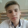 Андрей, 17, г.Барышевка