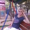 Анюта, 33, г.Астана