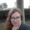 Елена, 28, г.Бендеры