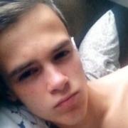 Жека, 18, г.Васильков