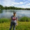 София, 28, г.Железногорск