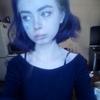 Аврора Макова, 19, г.Тюмень