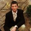 Александр, 31, г.Волхов