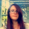 Анастасия, 23, г.Гатчина