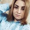 Оля, 21, г.Днепр