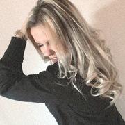 Софья, 22 года, Дева