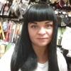 Анна, 34, г.Белгород