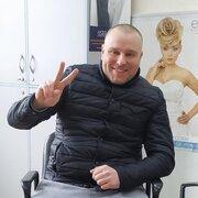 Evgeniy Vezuchiy 77 37 Днепр