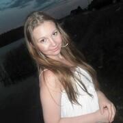 Екатерина, 21, г.Брянск