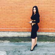 Юлия, 25, г.Ростов-на-Дону