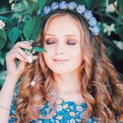 Таня 25 лет (Рак) Керчь