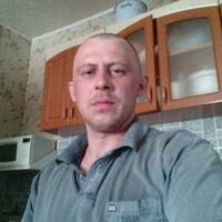 Дмитрий, 40 лет, Весы, Иркутск